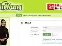 loginwang